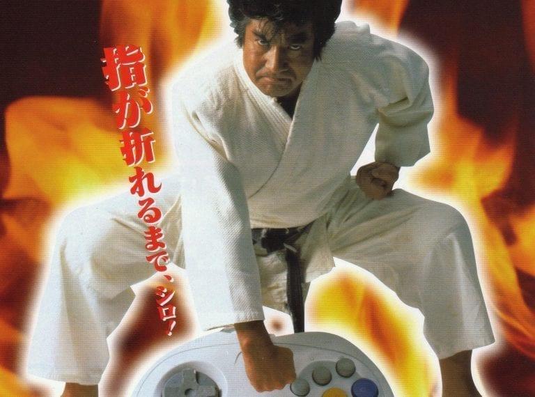 Segata Sanshiro Made Me Play Sega Saturn